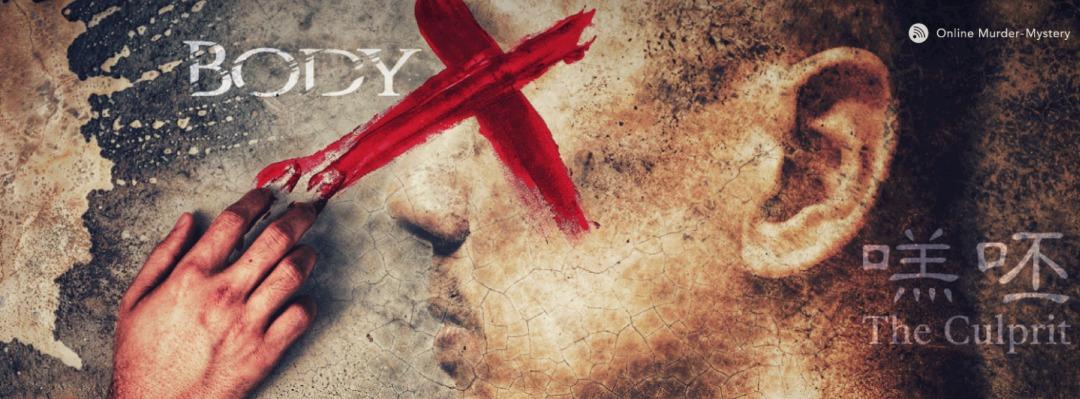 Body X: The Culprit