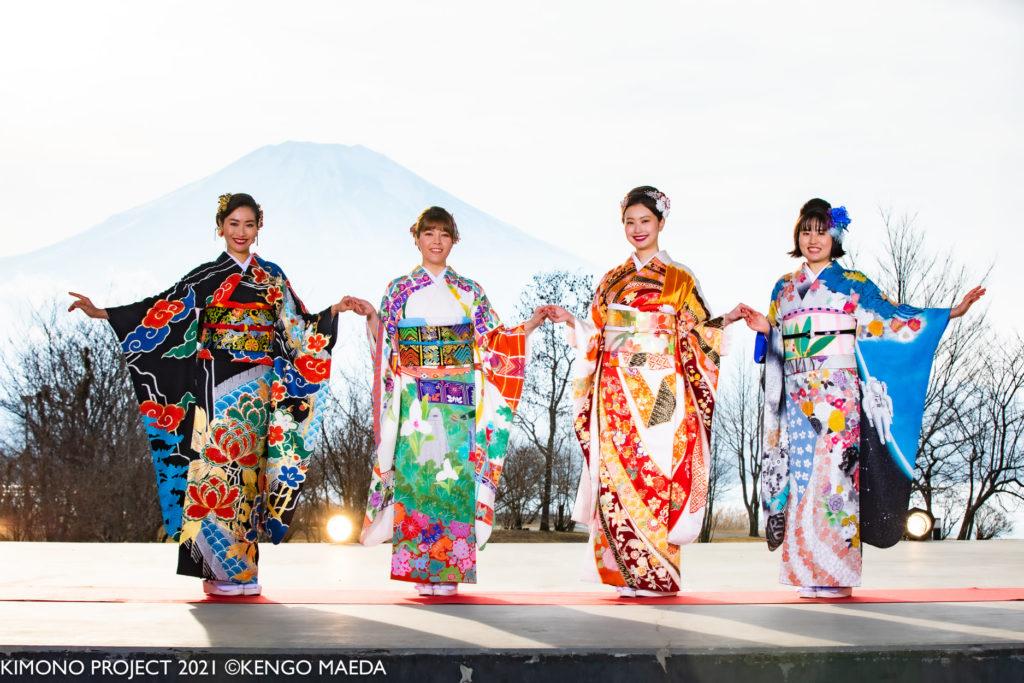One World Kimono Project